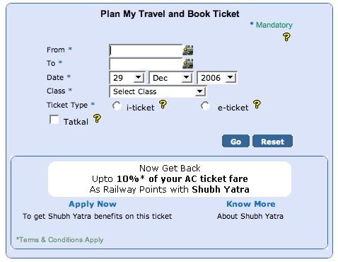Plan my Travel - IRCTC